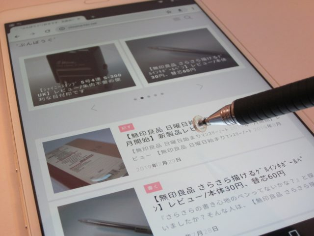 【aibow 電子ペン】タブレット